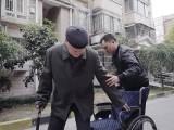 武汉武昌专业家政综合老人护理服务公司 服务照顾老人