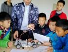 成都职业培训班到电子科大机器人教育中心