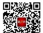 第三墙,中国家居市场的标杆,面向全国免费招商