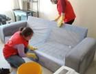 重庆沙坪坝保洁钟点工 一次性大扫除 地毯清洗 擦玻璃