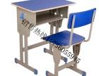 合肥学生辅导课桌椅,升降式课桌椅,培训长条桌,厂家直销