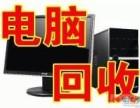 平山灵寿专业新旧二手手机上门回收公司平山灵寿回收