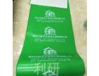 滨州装修瓷砖地面保护膜哪里有卖 装修公司用