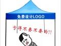 厂家直销广告帐篷、小雨伞、广告伞系列