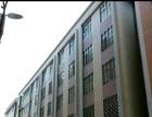 安溪东二环大岭村 3000平米厂房招租