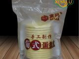 蜜玛葡式蛋挞皮 15个/原装 送冰袋泡沫
