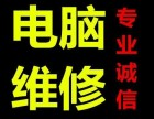 上海电脑维修专业数据恢复 误删 误格 硬盘U盘SD卡