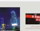城市亮化工程,选择我们值得你的信赖!