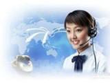 密云区特灵空调 维修各点 北京地区 联系方式是多少
