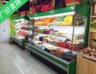 超市水果柜酸奶保鲜柜商用立式饮料柜蛋糕鲜花柜鲜肉柜展示柜