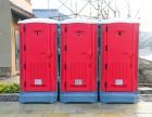 都匀市活动厕所出租安检门出租出售专业 一条龙服务