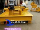 工字钢冷弯机厂家规格/价格