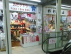 (诚心出兑)中山区二七广场温州城一楼营业中旺铺