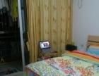 海北 2室1厅 主卧价格低 光线好 24H WiFi