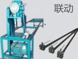 联动小型电动 不锈钢防盗网电动 冲孔机