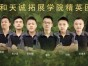 深圳冬令营活动2018创客步兵营冬令营