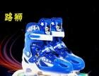 路狮溜冰鞋儿童全套装旱冰鞋滑冰鞋成人轮滑鞋男女可调闪光