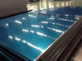 铝板生产厂家介绍铝板相关知识