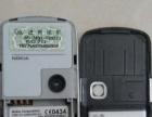 转让诺基亚6070手机备用机首选