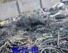 包头旧电缆回收,包头废电缆回收公司
