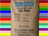 PC/日本帝人/L-1250Y/中等粘性/高透明/高韧性