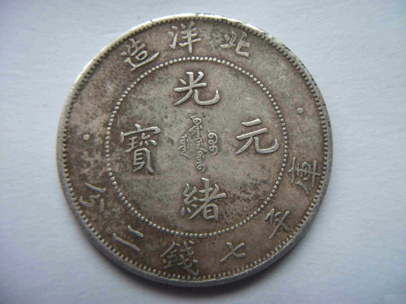 古玩瓷器玉器古钱币字画交易买卖一站式服务快买卖交易