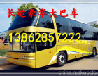 常熟到葫芦岛的汽车票价要多少 15062358779 要多久