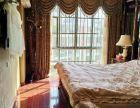维也纳森林小区,豪华装修四房带家具出售,性价比高可以按揭维也纳森