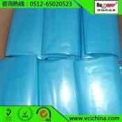 Rustoper防锈塑料包装袋--金属工件防锈包装材料之首选