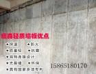 山东东营高层建筑预制墙板,防火墙,生产厂家批发