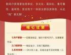 中城国基期货刷单招商加盟投资金额 5-10万元