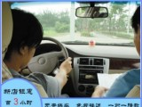 深圳陪驾新手汽车陪练上路教开车一对一练车学车验车