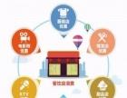 免费版会员管理+营销系统-会员营销一体化
