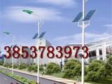 山东莱特光电提供室外太阳能路灯