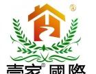 希杰美缝剂 郑州公司厂家直销加盟 CCTV商城品牌