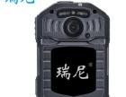 辽宁沈阳瑞尼A7实时回传4G高清红外音视频工作记录仪