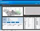 贵阳网站/软件/APP/小程序/智能硬件开发