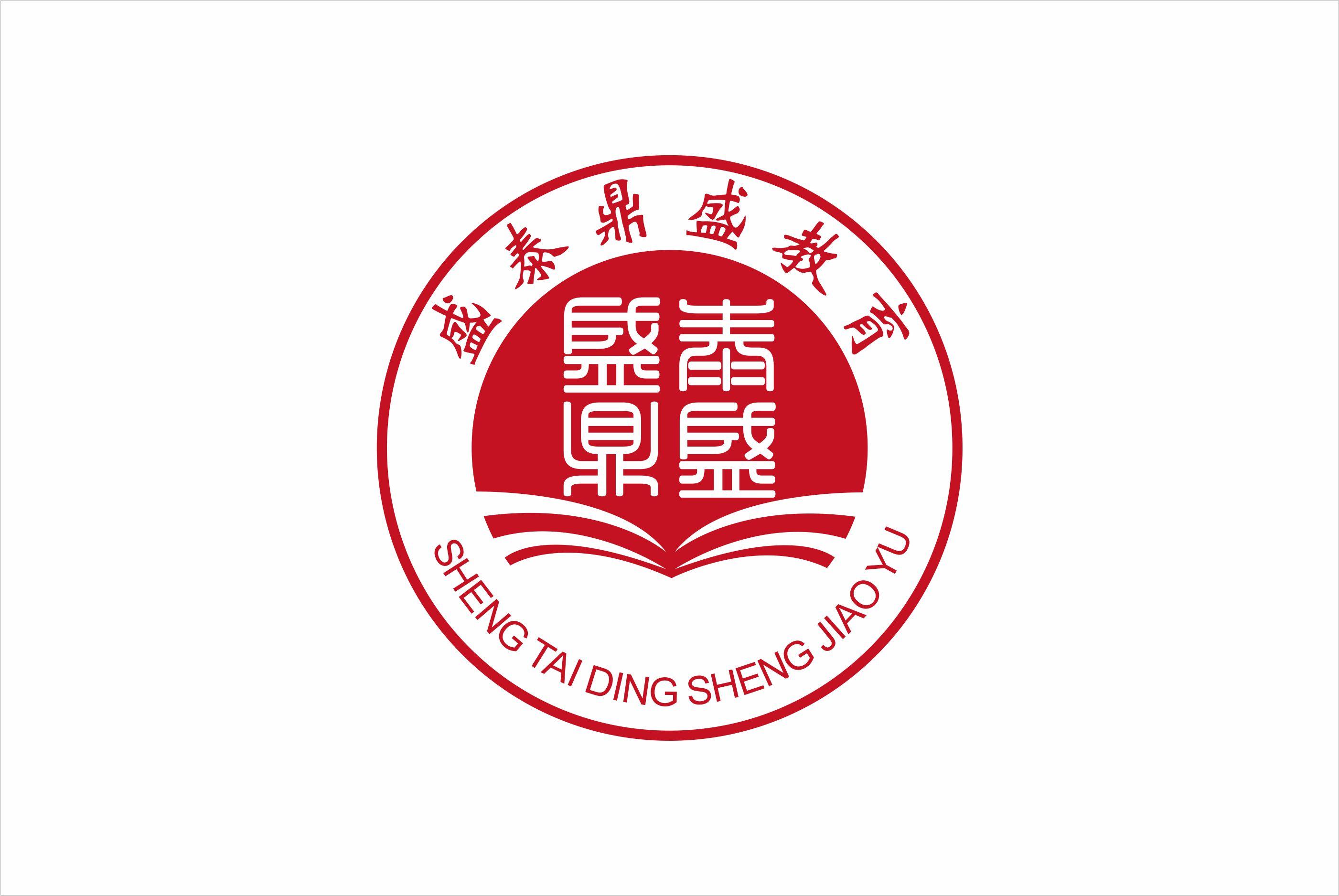 保定网教报名自考大专本科学历提升stds.com.cn