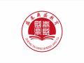 湘潭网教报名自考大专本科学历提升stds.com.cn
