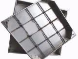 不锈钢井盖,隐形井盖,青岛豪润沃森系列