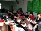 梅河口市较一家正规专业职业培训月嫂育婴师培训学校