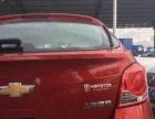 雪佛兰 科鲁兹 2013款 1.6 手自一体 豪华版-经典好车