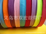 义乌织带厂订做各种颜色规格环保雪地靴包边带
