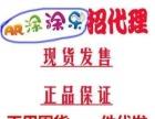 AR涂涂乐儿童4D早教画册招商加盟 其他
