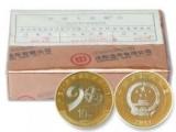 建军90周年纪念币 整盒200枚珍稀纪念币