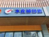 公司差旅机票月结服务中心-上海徐汇区机票月结