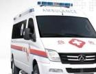 昆明长途120出租,跨省救护车预约,跨省急救