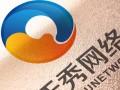 上海网站建设 上海网络推广 微信公众号