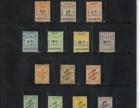 个人收藏30多年中外邮票