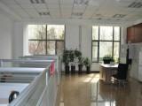 白云 花都区商业注册地址出租,出具正规租赁合同和场地证明